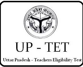 UPTET Result 2013 will be declared on official website of UPBEB. To check your UPTET Result 2013 cick on the link given below.